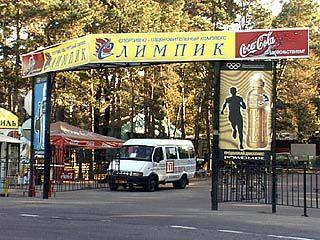 """В СК """"Олимпик"""" прошёл первый спортивный фестиваль"""