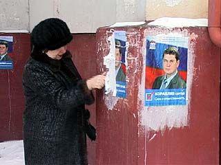 В Советском районе боролись с несанкционированной рекламой