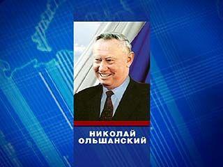 В списке сенаторов опять не оказалось Николая Ольшанского