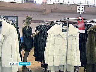 """В спорткомплексе """"Энергия"""" открылась выставка меха"""