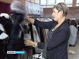 """В спорткомплексе """"Энергия"""" открылась выставка-продажа """"Империя меха"""""""
