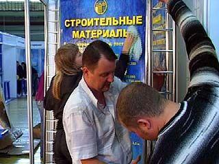 """В спорткомплексе """"Энергия"""" открылась выставка стройматериалов"""