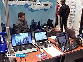 В столице Черноземья открылся первый межрегиональный форум IT-технологий