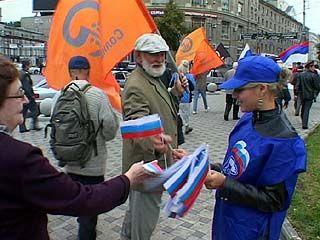 В столице Черноземья отметили День государственного флага