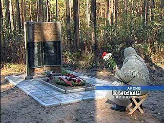 В столице Черноземья прошел День памяти жертв политических репрессий