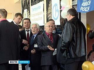 В столице Черноземья прошел форум, посвященный проблемам толерантности