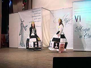 В столице Черноземья прошел конкурс юных модельеров