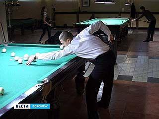 В столице Черноземья прошел традиционный турнир по бильярду