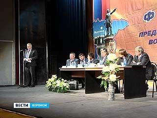 """В столице Черноземья прошёл десятый форум союза предпринимателей """"Опора"""""""