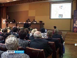 В столице Черноземья провели  конференцию по вопросам лечения ревматизма