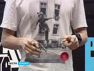 В столице Черноземья состоялись соревнования по игре с йо-йо