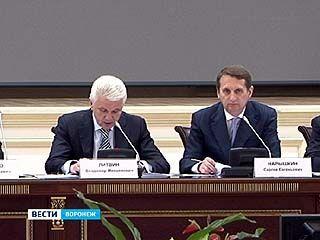 В столице Черноземья состоялось заседание парламентариев России и Украины