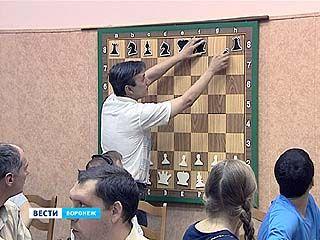 В столице Черноземья сразятся 30 гроссмейстеров из разных стран мира