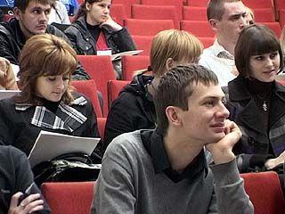 """В столице Черноземья стартовал молодёжный форум """"Ты - предприниматель"""""""