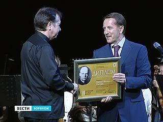 В столице Черноземья завершился Платоновский фестиваль