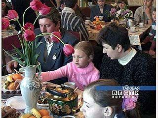 В Таловой отметили Международный день семьи