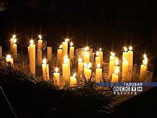 В Таловой провели акцию памяти