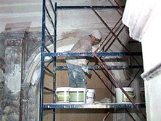 В Таловой ремонтируют помещения пенсионного фонда