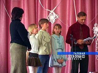 В Таловой состоялся праздник для замещающих семей