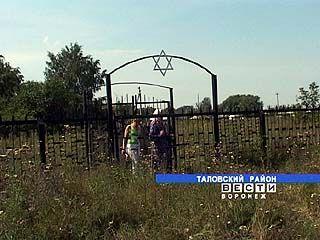 """В Таловском районе есть """"Русский Израиль"""""""