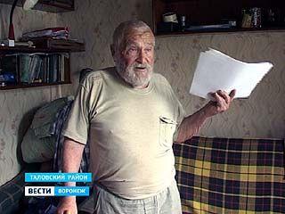 В Таловском районе инвалид ВОВ стал жертвой обмана местных чиновников