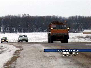 В Таловском районе из-за гололёда полностью парализовано движение транспорта