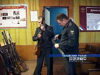 В Таловском районе милиционеры изымали оружие у селян