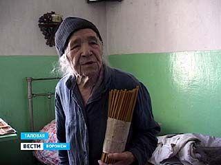 В Таловском районе мошенника погубила жадность