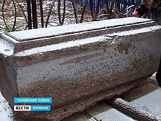 В Таловском районе нашли надгробный камень помещика Павла Резцова