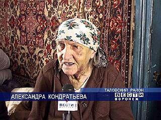 В Таловском районе ограбили 80-летних старушек