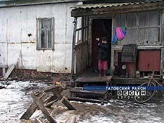 В Таловском районе остро стоит проблема неблагополучных семей