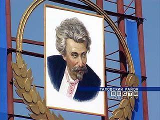 В Таловском районе отметили 146-летие со дня рождения Митрофана Пятницкого