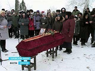 В Таловском районе поисковики перезахоронили бойца, найденного под Ржевом
