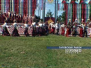 В Таловском районе прошел фестиваль народной песни