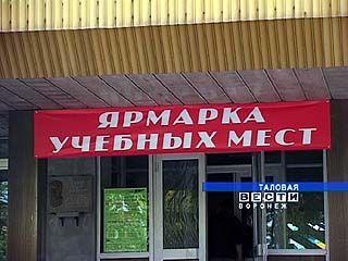 В Таловском районе провели ярмарку учебных мест