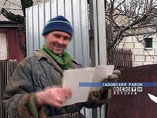 В Таловском районе распространяют листовки
