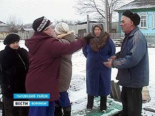 """В Таловском районе развернулась """"газовая"""" война"""