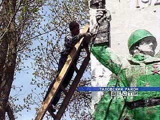 В Таловском районе ремонтируют памятники погибшим в годы ВОВ