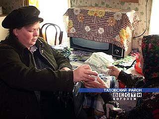 В Таловском районе успешно работает отдел соцзащиты