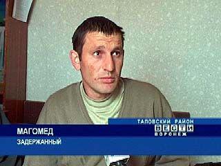 В Таловском районе задержан подозреваемый в похищении местного жителя
