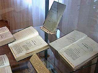 В Таловском районном музее открылась выставка учебников