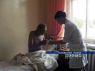 В Таловскую районную больницу попал необычный пациент