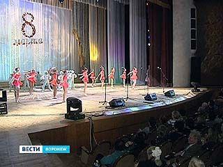 В театре драмы имени Кольцова состоялся концерт для воронежских женщин