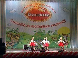 """В Театре оперы и балета прошел форум """"Вкуснотеево"""""""