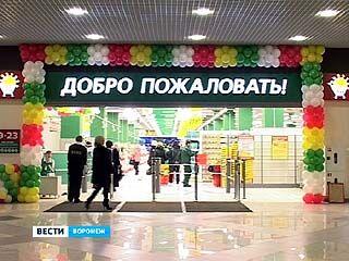 """В """"Центре Галереи Чижова"""" - парад открытий"""