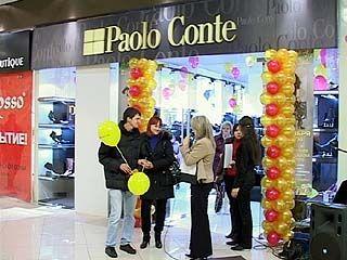 """В Центре """"Галереи Чижова"""" открылся салон обуви и аксессуаров """"Паоло Конте"""""""