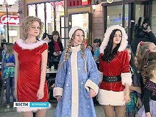 "В ""Центре Галереи Чижова"" продолжается ""Парад Снегурочек"""