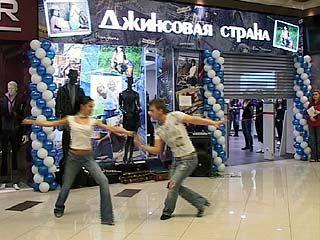 """В Центре """"Галереи Чижова"""" состоялось открытие """"Джинсовой страны"""""""