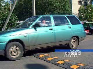 """В центре Калача начали сносить """"лежачих полицейских"""""""