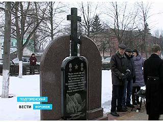 В центре поселка Подгоренский открыли обелиск воинам-интернационалистам